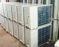 长春废旧空调回收,长春二手中央空调回收